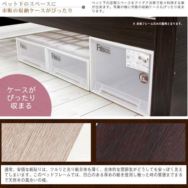 すのこベッド マットレスセット 床下収納 高さ調節4段階 ベッド ポケットコイルマットレス - aimcube画像4
