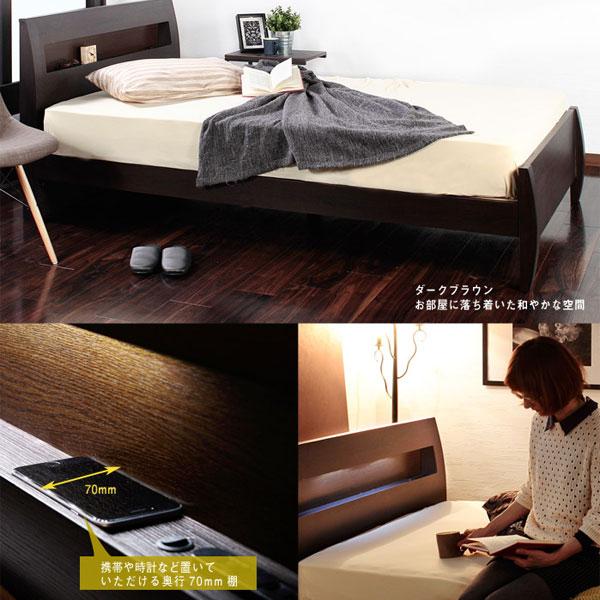 フロアベッド 棚付 シングルサイズ 照明 2口コンセント搭載 木製フレーム 宮付き シングル - エイムキューブ画像5