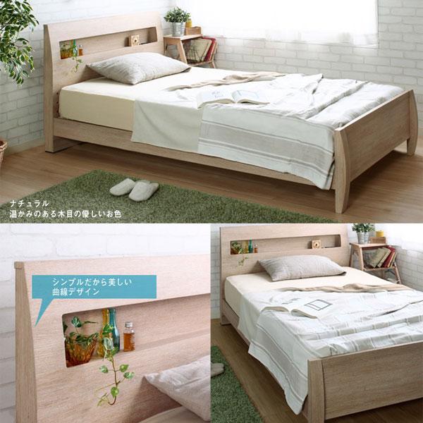 すのこベッド マットレスセット 床下収納 高さ調節4段階 ベッド ポケットコイルマットレス - aimcube画像6