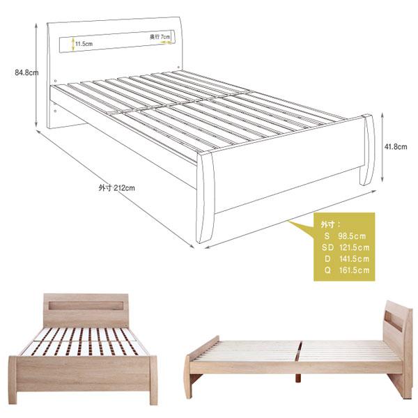 フロアベッド 棚付 シングルサイズ 照明 2口コンセント搭載 木製フレーム 宮付き シングル - エイムキューブ画像7
