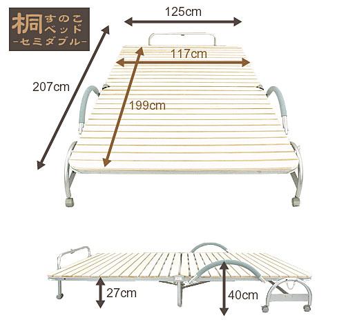 折りたたみ式すのこベッド セミダブルサイズ 207cm幅 簡易ベッド 折りたたみ簀子ベッド 子供部屋にも最適 - エイムキューブ画像3