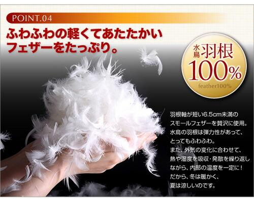 ベッドタイプ マットレス用 20色 綿 布団 1人用 ベッド用 布団セット 1人用 - aimcube画像6