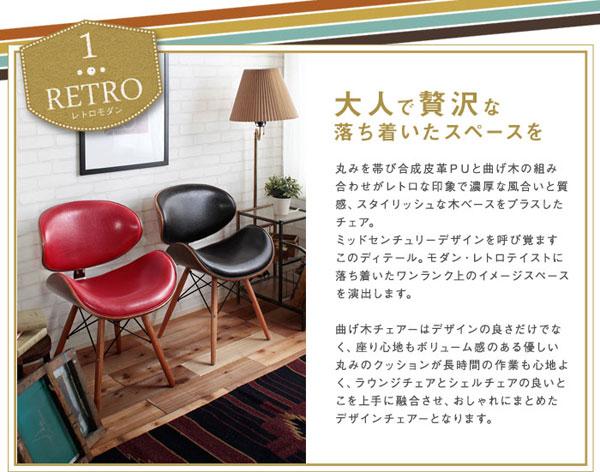 ミッドセンチュリー カウンターチェア リビングチェア 天然木脚 作業椅子 木製チェア サロンチェア - aimcube画像2
