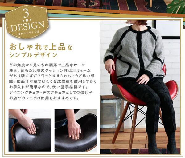 ミッドセンチュリー カウンターチェア リビングチェア 天然木脚 作業椅子 木製チェア サロンチェア - aimcube画像4