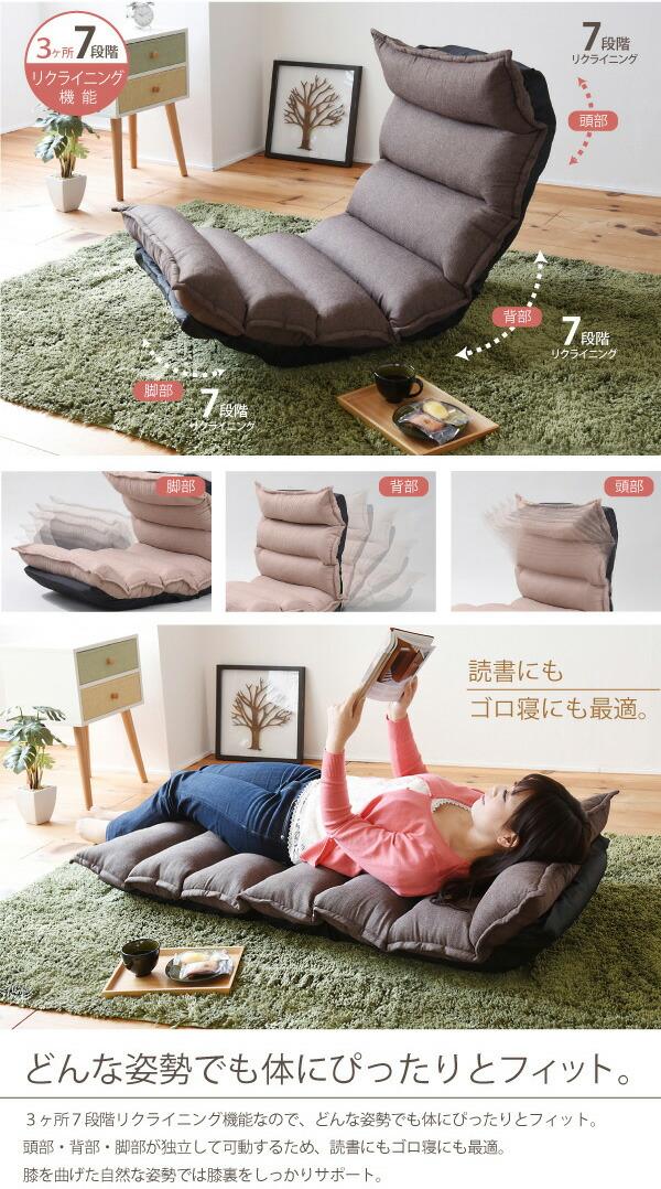 7段階リクライニング 座いす リクライニングチェア 3箇所可動 リクライニング チェア 座椅子 - aimcube画像2