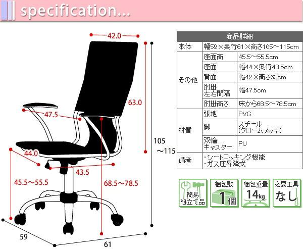 肘付 オフィスチェア 椅子 ハイバックチェアー キャスター付 昇降チェア 椅子 イス - aimcube画像6