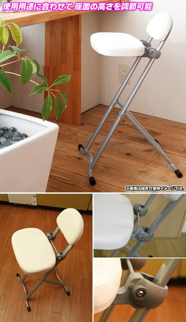 キッチンチェア 高さ調整チェア 折りたたみ椅子 - エイムキューブ画像3