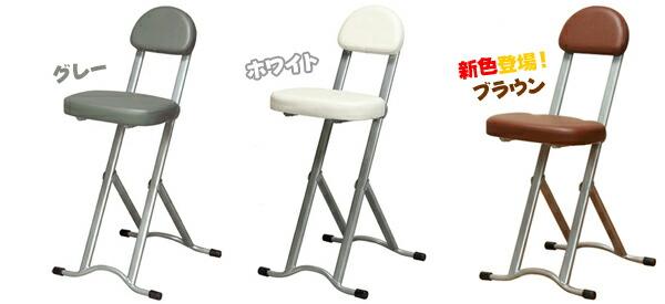 キッチンチェア 高さ調整チェア 折りたたみ椅子 - エイムキューブ画像5