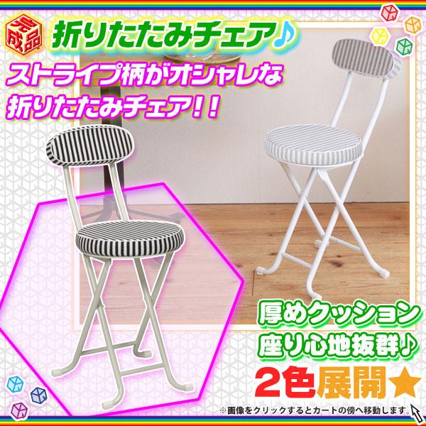 キッチン チェア 椅子 パイプいす 台所いす 折りたたみ椅子- エイムキューブ画像1
