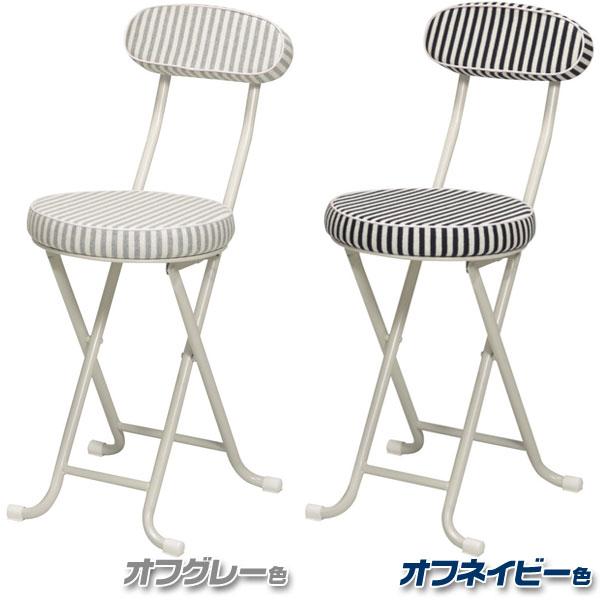 キッチンチェア 椅子 パイプいす 折り畳み椅子 - aimcube画像4