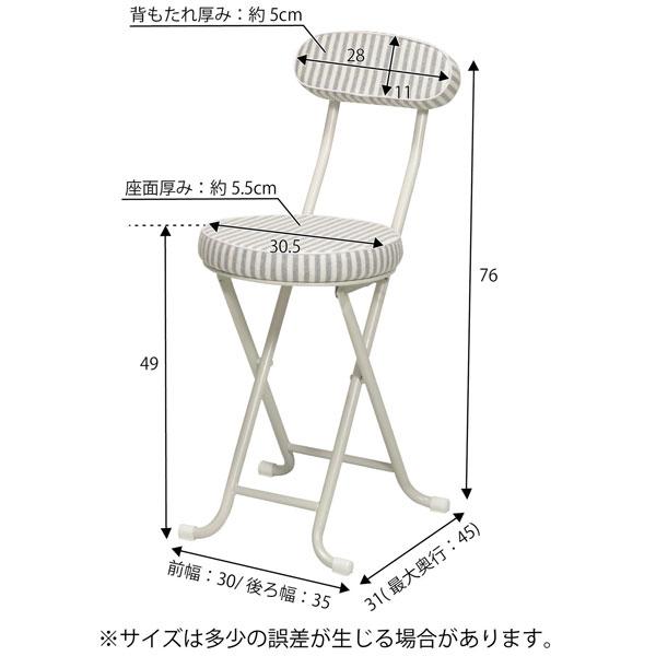 キッチン チェア 椅子 パイプいす 台所いす 折りたたみ椅子- エイムキューブ画像5