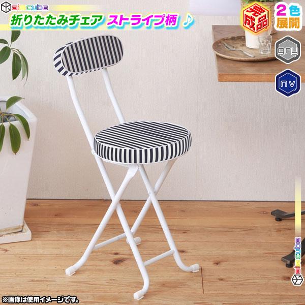 【全商品ポイント10倍!!】折りたたみ チェア キッチンチェア 補助椅子 クッションチェア 折り畳みイス 北欧風 キッチン用パイプ椅子 背もたれ付 ♪ 【送料無料!(一部地域を除)】