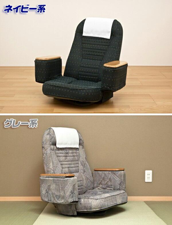 座面回転 和室 イス リクライニングチェア ヘッドカバー付 背もたれ リクライニング - aimcube画像2