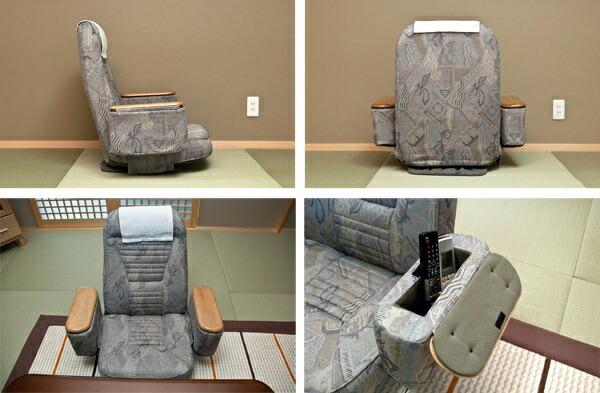 回転座椅子 両肘掛収納付 座椅子 和室椅子 和 椅子 座敷椅子 座いす 和風 椅子 高齢者用 - エイムキューブ画像3
