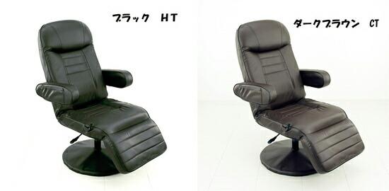 11段階 リクライニングチェア 油圧昇降式 リビングチェア 漫喫 椅子 リクライニングチェア - エイムキューブ画像1