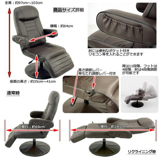 11段階 リクライニングチェア 油圧昇降式 リビングチェア 漫喫 椅子 リクライニングチェア - エイムキューブ画像3
