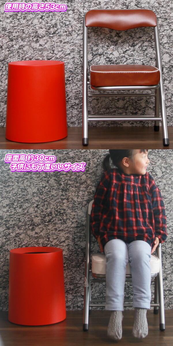 子供用 パイプ椅子 ミニイス- aimcube画像3