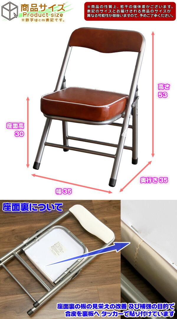 供椅子 子ども用チェア 子供用パイプイス 軽量 約2.5kg - aimcube画像6