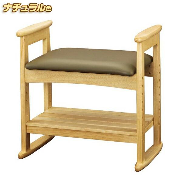 玄関スツール 玄関 腰掛け アームレスト付 座面高調節可能 棚付き ベンチ 玄関 椅子 - aimcube画像2