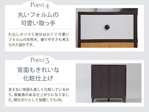 収納 棚 衣類収納 小物収納 背面化粧仕上げ 洋タンス 間仕切り 収納 棚 - aimcube画像6