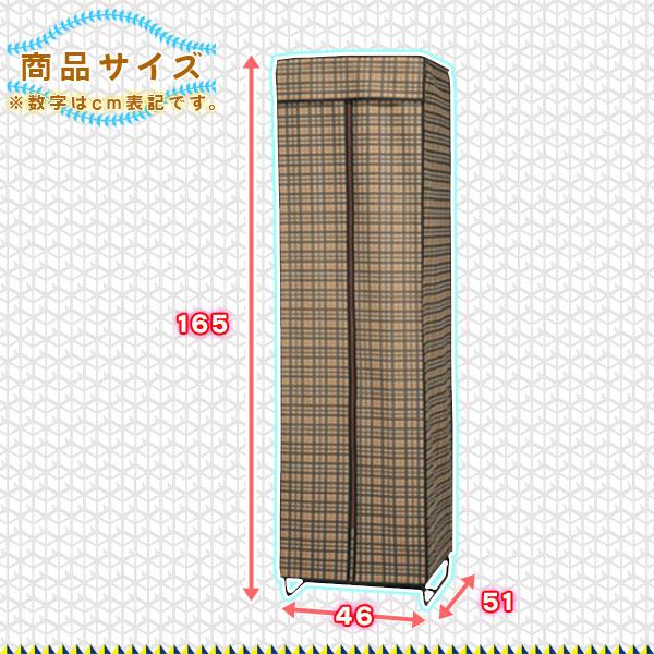 簡易クローゼット 46cm幅 カバー付 スーツハンガー コート収納 スーツ収納 衣類収納 - エイムキューブ画像3