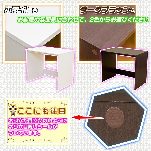 パソコンデスク PCデスク テーブル 天板厚1.5cm 机 90cm幅 デスク 作業用テーブル - aimcube画像4