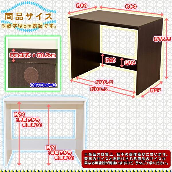 シンプル デスク 幅 90cm 奥行き 60cm 机 作業台 作業 台 テーブル 幅90cm - エイムキューブ画像5