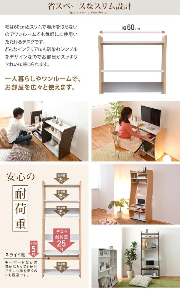 マルチデスク 幅60cm セパレイト ロータイプ デスク ローデスク オープンラック スライドテーブル搭載 - エイムキューブ画像5
