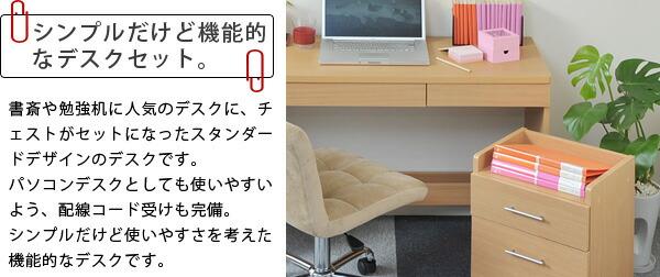 パソコンデスク デスクワゴン 収納付き コード穴付 シンプルデザイン PCデスク 収納ワゴン - aimcube画像2