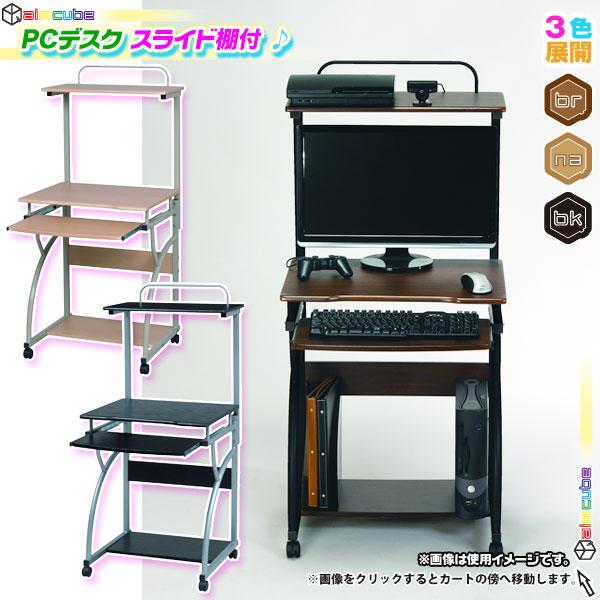 パソコンデスク スライド棚付 幅60cm PCデスク 机 作業台 シンプル デスク ワークデスク - エイムキューブ画像1