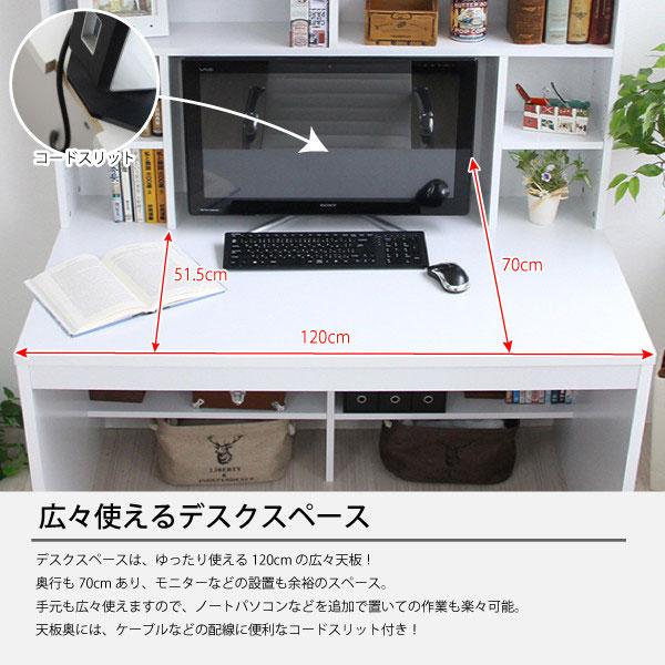 棚付き デスク サイドラック付パソコンデスク 幅120cm PCデスク プリンター棚付 パソコンデスク - エイムキューブ画像5