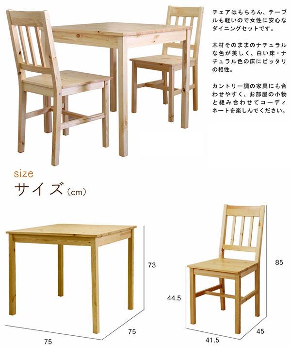 食卓テーブル 幅118cm ダイニングチェア 四人用 5点セット 軽量設計 ナチュラルテイスト - aimcube画像4