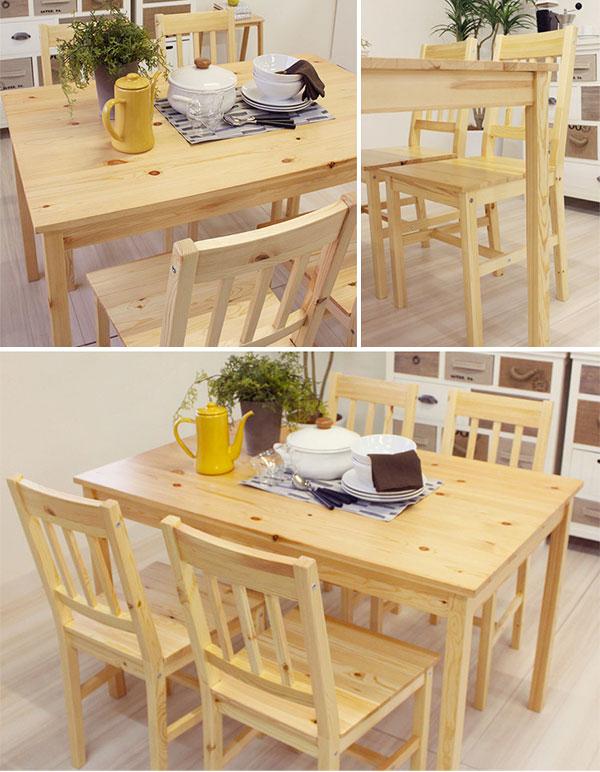 食卓テーブル 幅118cm ダイニングチェア 四人用 5点セット 軽量設計 ナチュラルテイスト - aimcube画像2