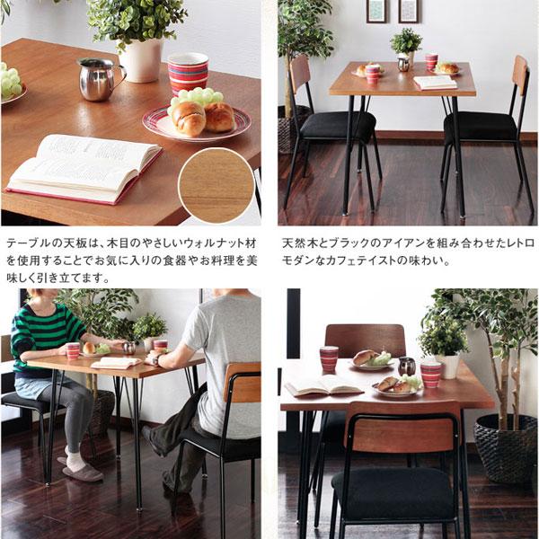 テーブル 幅78cm チェア 2脚 モダン 食卓セット ダイニングチェア 二人用 3点セット - aimcube画像2