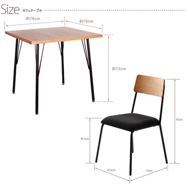 テーブル 幅78cm チェア 2脚 モダン 食卓セット ダイニングチェア 二人用 3点セット - aimcube画像4
