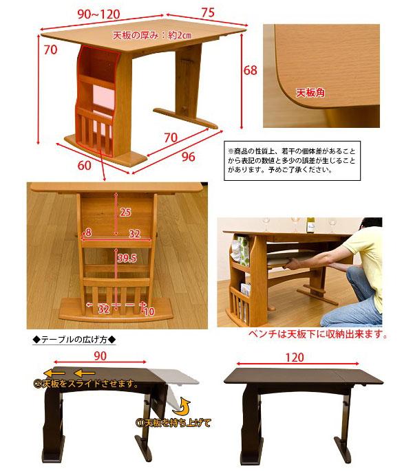 ダイニングテーブル 回転椅子 ベンチチェア 4人用 4点セット ダイニングテーブル 回転チェア2脚 - aimcube画像4