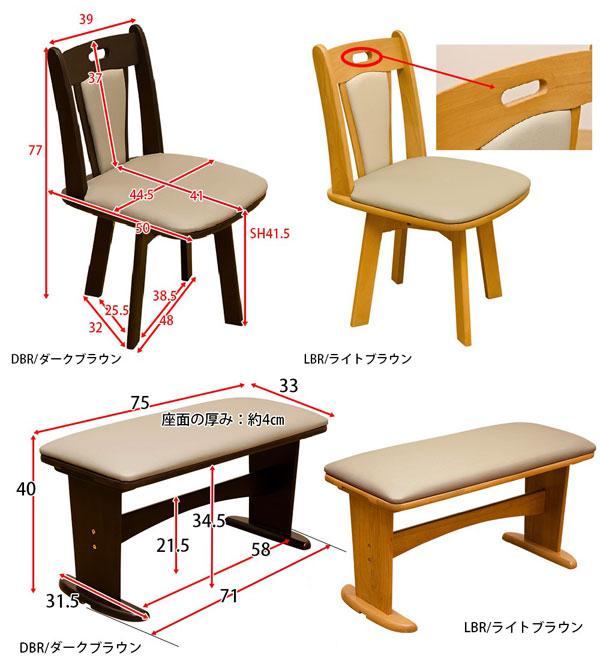 ダイニングセット 食卓 バタフライテーブル ベンチ 回転チェア 2脚 ベンチチェア 四人用 4点セット - エイムキューブ画像5