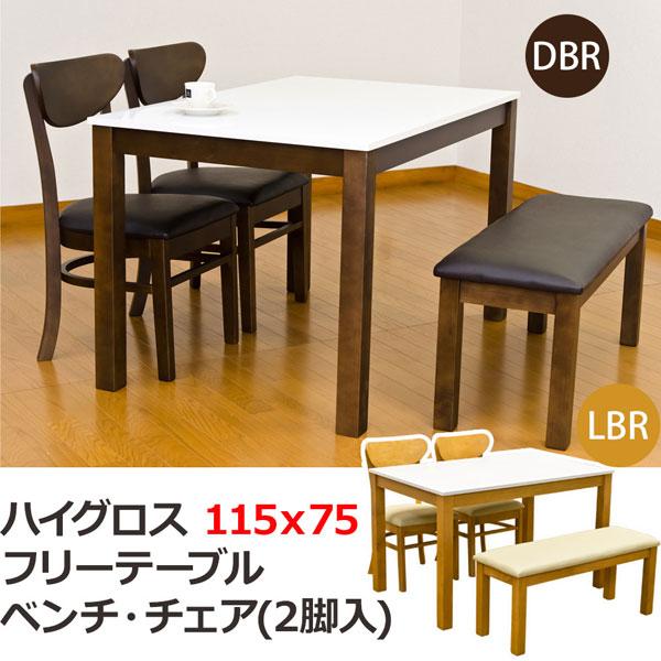 【全商品ポイント10倍!!】ダイニングセット 食卓 ハイグロステーブル ベンチ チェア 2脚 ダイニングテーブル 椅子 ベンチチェア 4人用 4点セット ♪