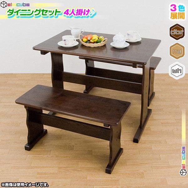 【全商品ポイント10倍!!】天然木パイン材製テーブル 幅90cm ベンチチェア 幅 75cm 2脚セット カントリー調ダイニングテーブル ベンチ 家族用 ♪