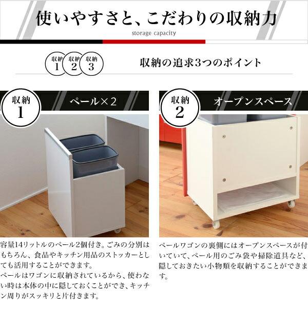 おしゃれ 台所 2分別 ごみ箱 14L ペール2個付 オシャレ キッチン ゴミ箱 分別 - aimcube画像2