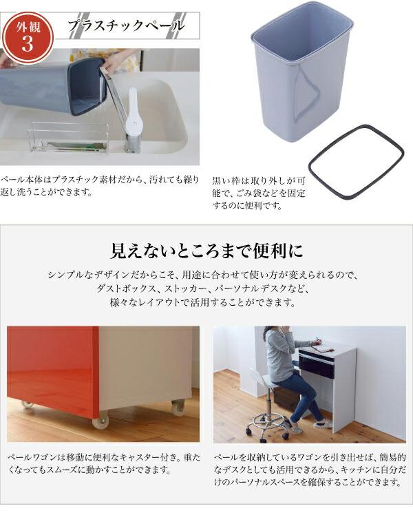 """鏡面 ダストボックス 幅50.5cm ゴミ箱 キッチンカウンター 収納付 ゴミ袋 収納 引出し収納 - エイムキューブ画像5"""" /></p><p class="""