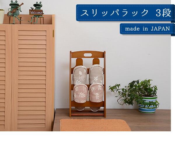 お客様用スリッパ 収納 来客用スリッパ 収納 3足用 木製 スリッパラック 収納ラック - aimcube画像2