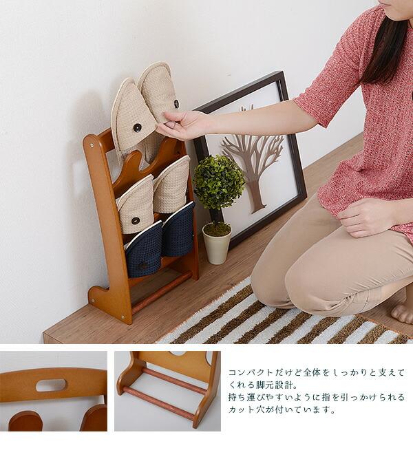 お客様用スリッパ 収納 来客用スリッパ 収納 3足用 木製 スリッパラック 収納ラック - aimcube画像4