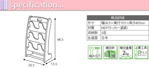 木製 スリッパラック 3段 玄関ラック スリッパ 収納 スリッパ立て 収納ラック スリッパ ラック - エイムキューブ画像5