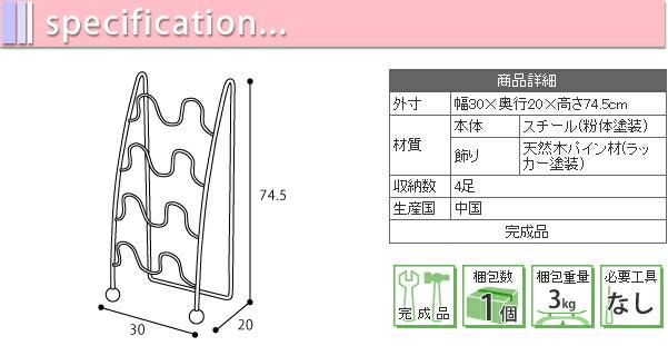 スリッパ 収納 来客用スリッパ スチール製 エントランス スリッパ 4足 収納 - aimcube画像2