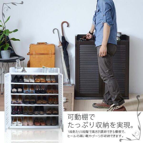 ルーバー扉 シューズボックス 幅75cm 靴棚 靴箱 玄関 靴 収納 工具 収納 履物 収納棚 - エイムキューブ画像3