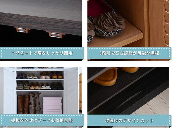 ブーツ 革靴 棚 スリッパ 収納 下駄箱 最大 約20足収納 エントランス 収納 シューズラック - aimcube画像4