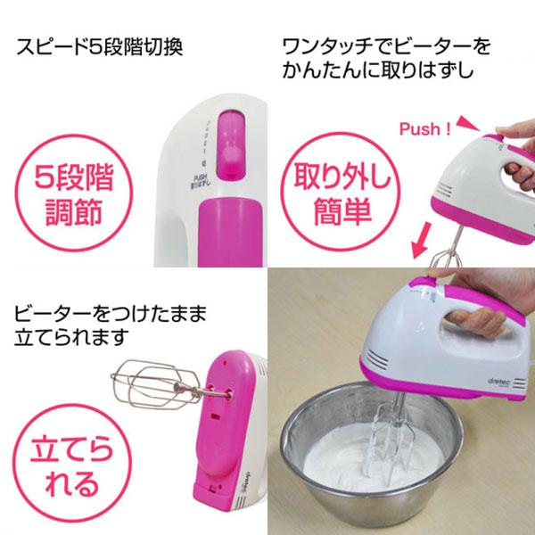 ハンドミキサー 泡立て器  ホイッパー 電動ミキサー お菓子作り ケーキ クッキー クリーム ホイップ - エイムキューブ画像3
