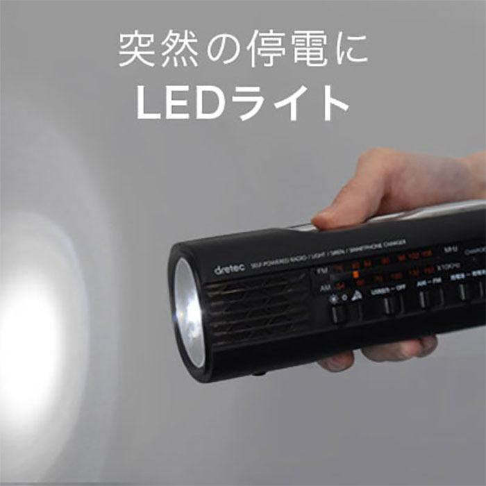 ダイナモライト USB充電 乾電池充電 防災用品 サイレン機能付 - aimcube画像2
