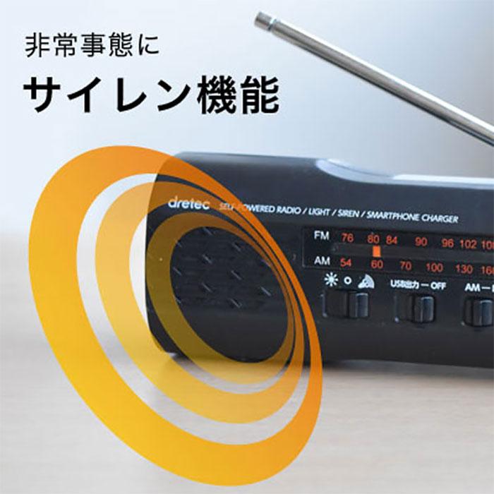 ダイナモライト USB充電 乾電池充電 防災用品 サイレン機能付 - aimcube画像6